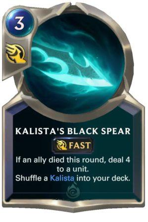 Kalista's Black Spear (LoR card)