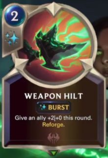Weapon Hilt (LoR card reveal)