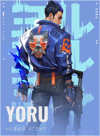 Yoru agent splash