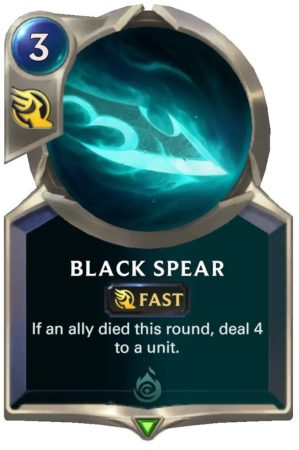 Black Spear (LoR Card)