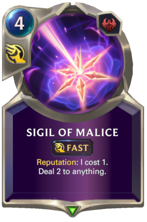 Sigil of Malice (LoR reveal)