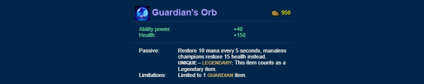 ARAM GUARDIANS ORB