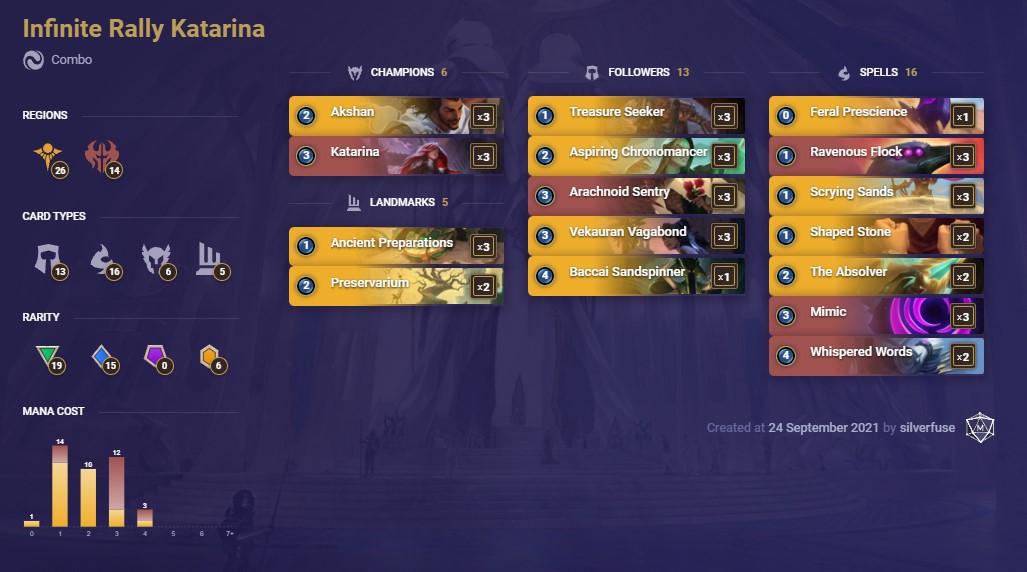 Infinite Rally Katarina (LoR Deck)